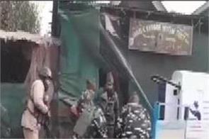 j k security forces terrorist grenade attack three jawans injured