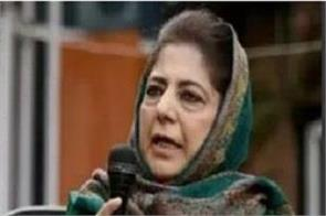 jammu and kashmir pdp leader oath mehbooba mufti government