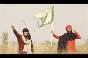 jawani zindabad song by kanwar grewal and harf cheema out now