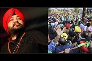 daler mehndi request to farmers and government
