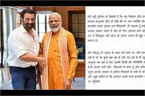 sunny deol said i stand with farmers and bjp
