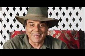 dharmendra award from america