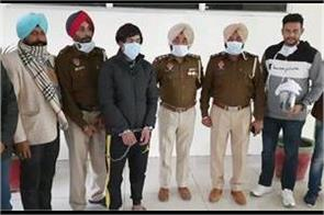 rana sidhu murder case  one person arrested