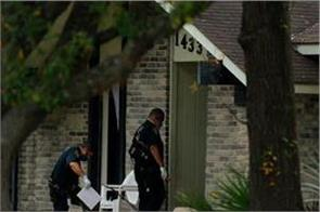 sheriff  4 dead in houston domestic violence shooting