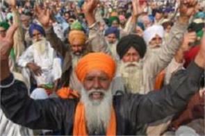 farmers protest meeting saturday narendra modi address