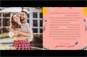 gauahar khan zaid darbar wedding date