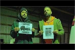 gagan kokri and bohemia support farmers protest