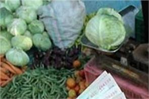 retail inflation eased to 6 93 per cent in november