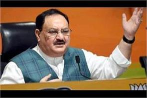 bjp president jp nadda infected with corona  tweeted information
