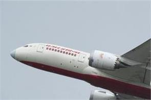 uk  air india received the grace period to pay the lease