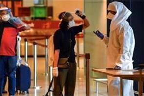 maharashtra government alerts from new corona virus call