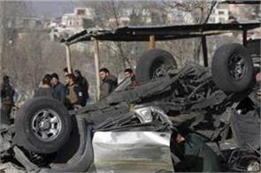 rickshaw bomb kills11 kids  injures 20 others in eastern afghanistan