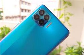 rs 1 500 deduction in this oppo smartphone