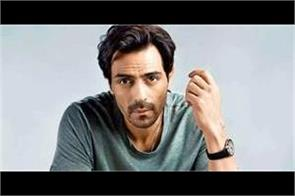 arjun rampal in big trouble