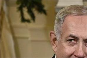 israeli parliament the knesset moves to dissolve government
