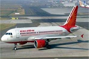 after britain india imposed a ban on flights to saudi arabia and oman