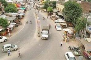 garhshankar  s petty issues council elections
