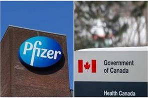 canada appeals to these people not to get the pfizer vaccine
