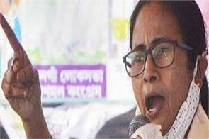 bengal govt defies mha summons