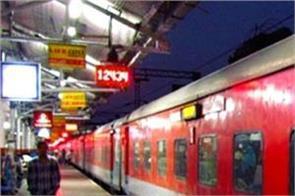 mumbai delhi rajdhani train to restart from december 30