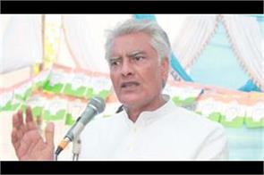 sunil jakhar  congress  union government
