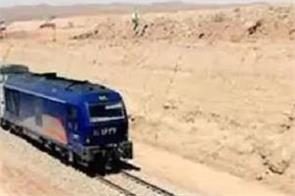 iran and afghanistan first railway link between two countries