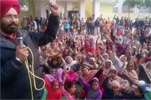 shiromani akali dal  akali leader jagtar singh dhaliwal