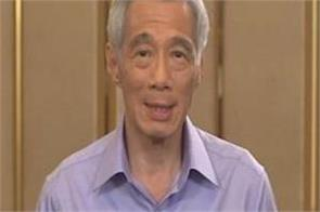 prime minister of singapore thanked the migrant workers