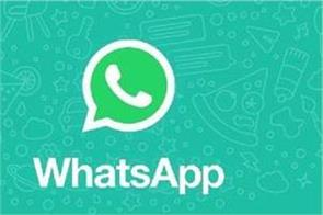 whatsapp will soon be adding these great features to the web