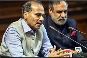 attack on nadda  s convoy  adhir ranjan chaudhary said   same is happening in up