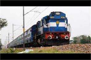 nanded amritsar  sachkhand express