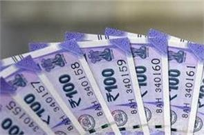 canara bank hikes interest rates on fds