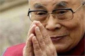 us congress passed the bill in support of the dalai lama