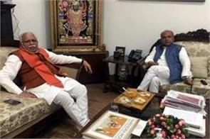 cm khattar met agriculture minister tomar