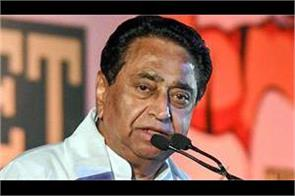 election commission ordered to register an fir against kamal nath