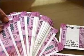 government  s fiscal deficit has crossed 135 per cent