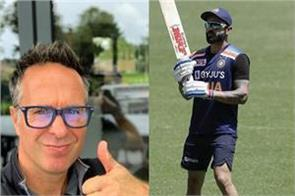 michael vaughan son is a big fan of virat kohli