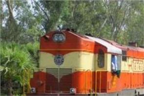 railways canceled these trains