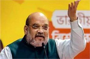 another mla left tmc before shah  s tour of bengal