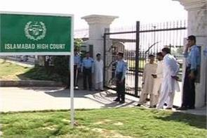 pak journalists demanded the removal of social media law from the high court