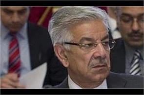 pakistan court remands former foreign minister asif into nab custody for 14 days
