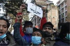 protests against the decision to dissolve parliament in nepal