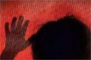 jalandhar  innocent girl  raped