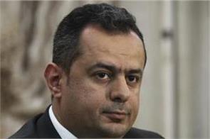 yemen  s pm blames iran  rebels for aden bombing
