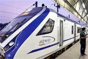 chinese company disqualified for vande bharat trainsets project