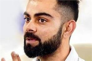pitch controversy virat kohli england 4th test