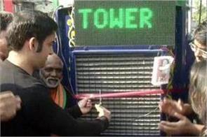 gautam gambhir inaugurates first smog tower in delhi