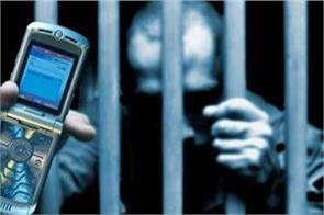 high security jail  mobile recovered