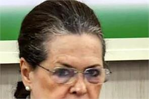 congress delhi violence report sonia gandhi