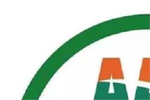 delhi assembly elections  aap  mla